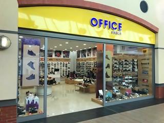Office Shoes - OC Olympia Plzeň. Obchodní centrum ... c5fd6d188a0