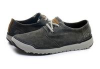 Skechers-Cipele-Oldis