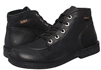 Duboke Cipele
