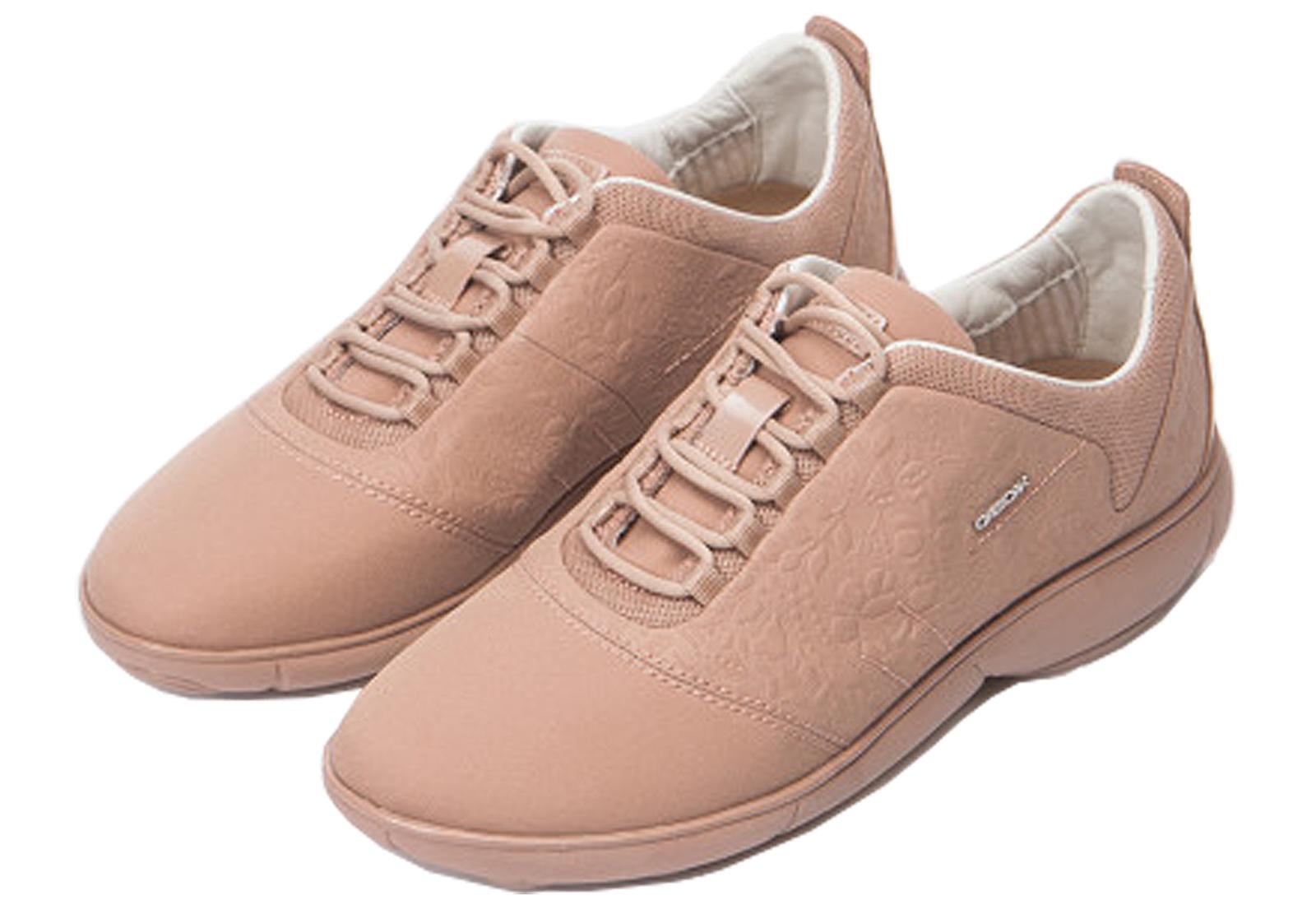 Geox Casual Bež Patike Nebula Office Shoes Srbija