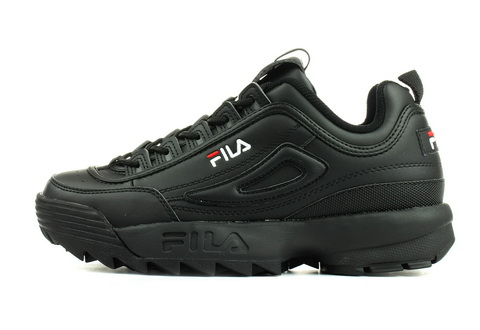 Fila Cipele Disruptor Low