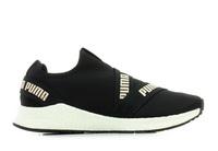 Puma Cipő Nrgy Star Slip - On 5