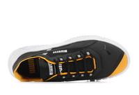 Puma Cipő Replicat X Pi 2