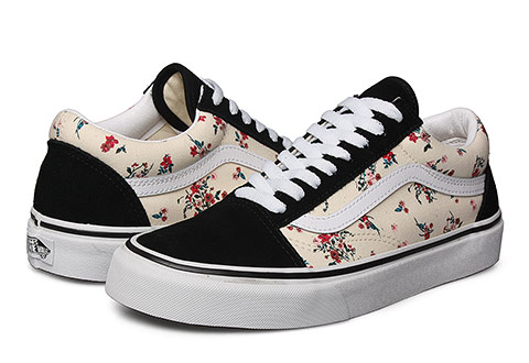 Vans Patike UA Old Skool