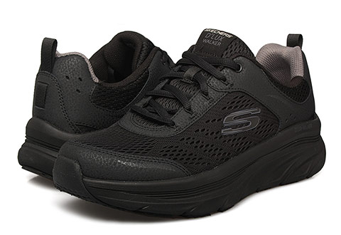 Skechers Patike Max flex