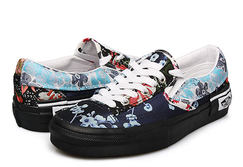 Vans Patike Slip On