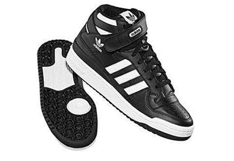 Adidas Kožne Crne Duboke Patike Forum Mid Office Shoes Online Prodavnica Obuće