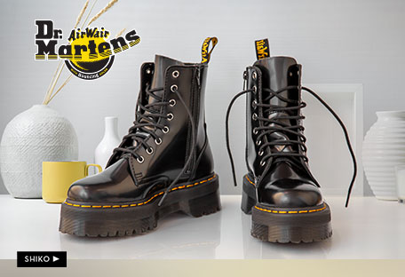 DrMartens_Office_Shoes_Albania_kepuce_aw20_II