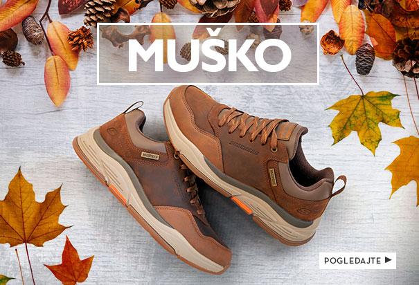 Muska_obuca_Office_Shoes_Bosna_i_Hercegovina_aw20_II