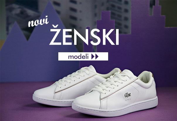 ŽENSKI MODELI nova kolekcija obuća u Office shoes Crna gora 2017