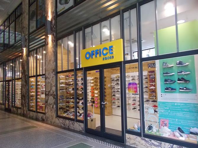 Office Shoes - Palác Koruna