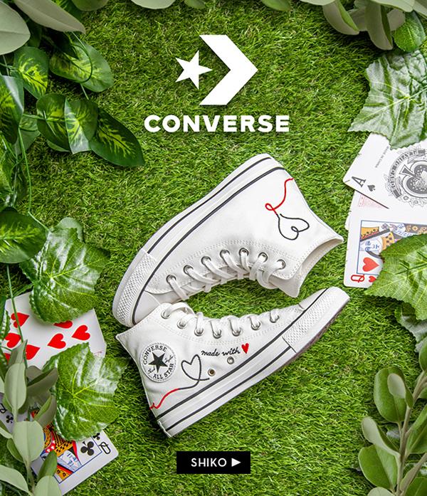 Converse_Office_Shoes_Kosovo_ss21_2