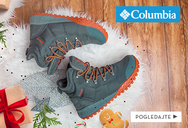 Columbia_Office Shoes_Crna Gora_obuca_zima