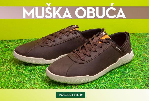 Muska-obuca-Office-Shoes-Crna-Gora-Nova-Kolekcija-ponuda