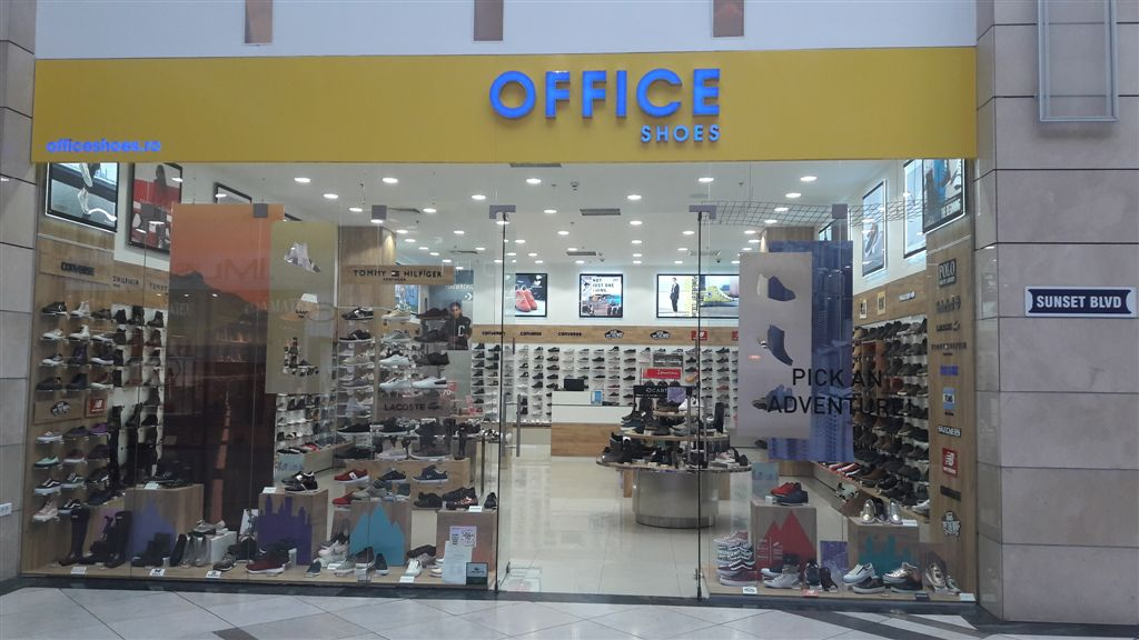 Office Shoes - AFI Palace Cotroceni Bucuresti