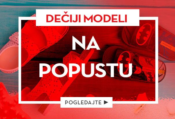 Deciji_modeli_popust_office_shoes_shopping