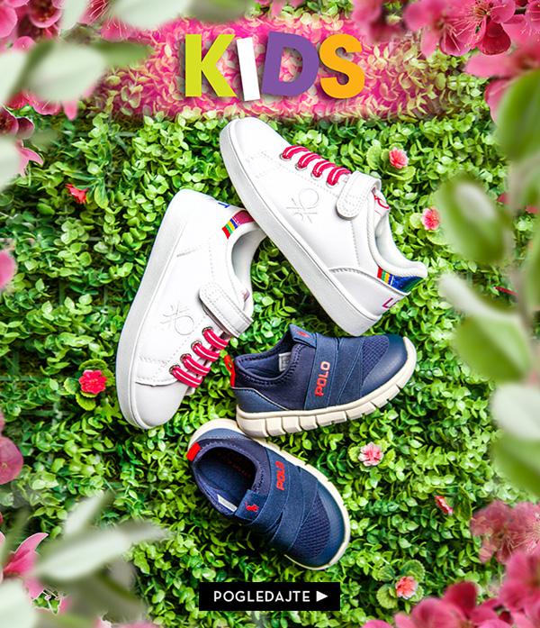 Decija_obuca_Office_Shoes_Srbija_ss21_2a_prolece_leto_nova_kolekcija