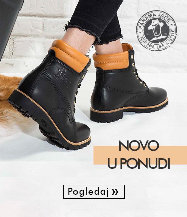 PANAMA JACK cipele novo u Office shoes ponudi kolekcije jesen zima 2017