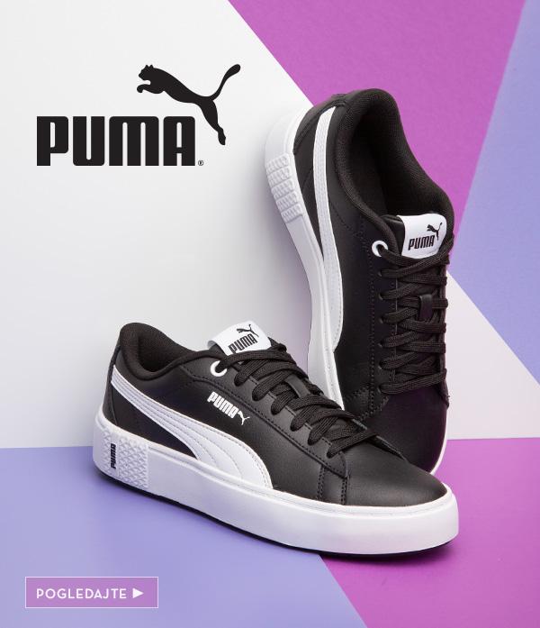 Puma_Office_Shoes_Srbija_aw20_I_jesen-zima