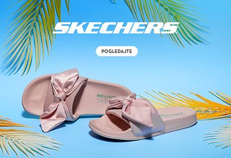 Skechers_Office_Shoes_Srbija_ss21III_leto