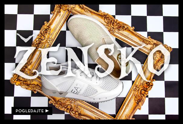 Zenska_obuca_Office_Shoes_Srbija_ss21_nova_kolekcija