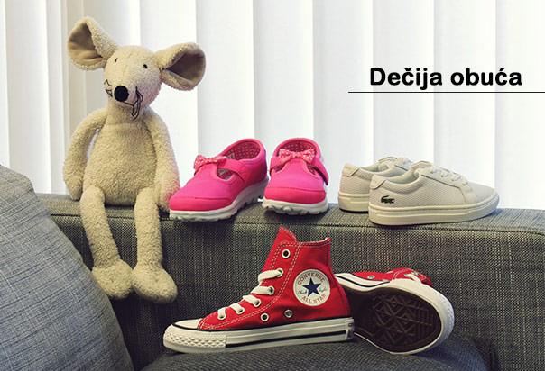 Dečija obuća Nova kolekcija  Proleće Leto 2017