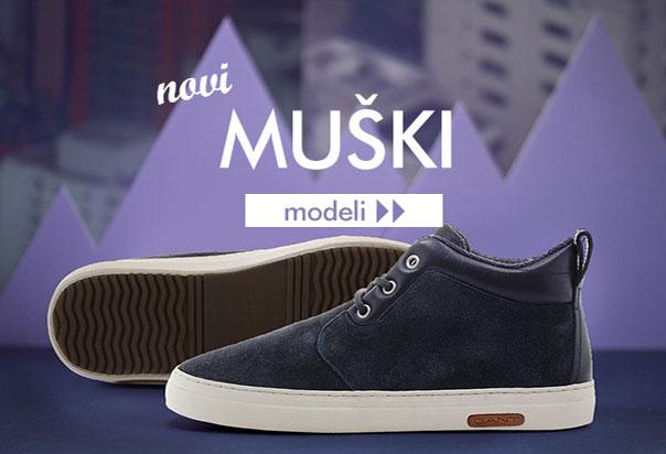 MUŠKA obuća nova kolekcija 2017 Office shoes Srbija