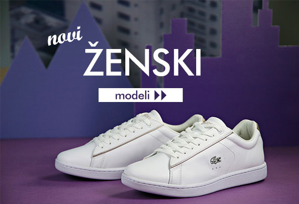 ŽENSKI MODELI nova kolekcija Office shoes 2017 Srbija