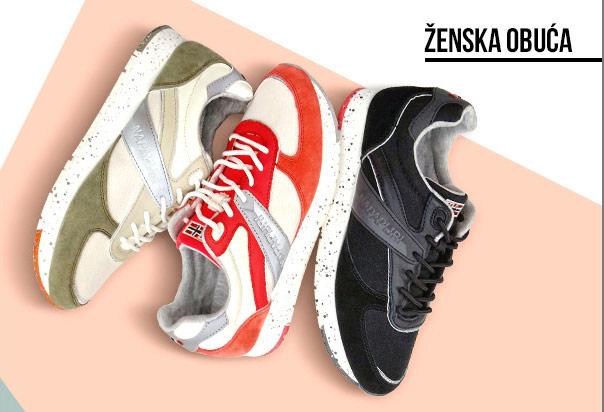 ŽENSKA obuća  nova kolekcija prolece leto 2017 Office shoes Srbija