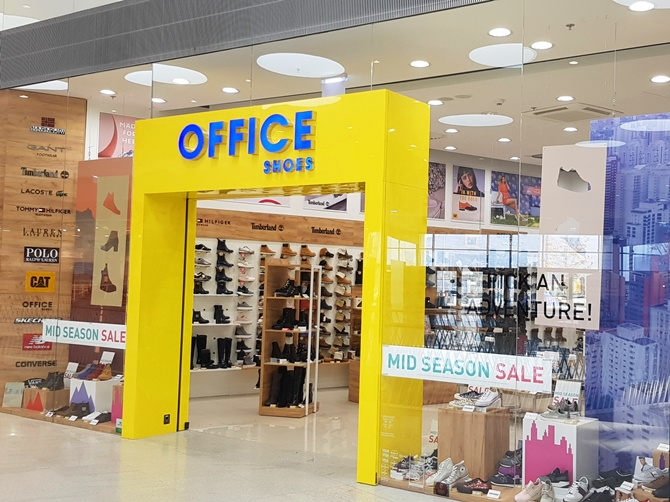 Office Shoes - OC Bory Mall Bratislava