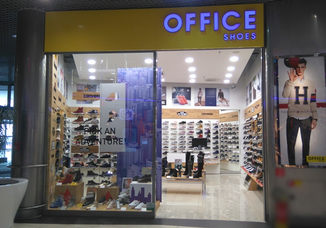 Office Shoes - OC ATRIUM Optima Košice